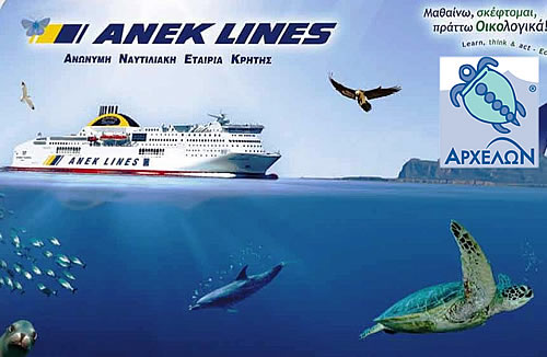 ANEK LINES supports our movement to Western Crete again in 2015