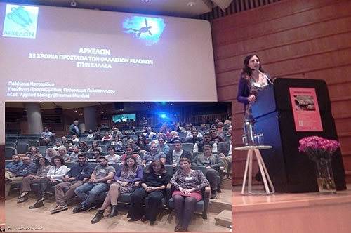Participation of ARCHELON at the 1st Herpetological Symposium